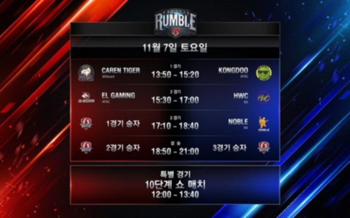 파일:external/worldoftanks.kr/pacific-rumble_final_684x.jpg