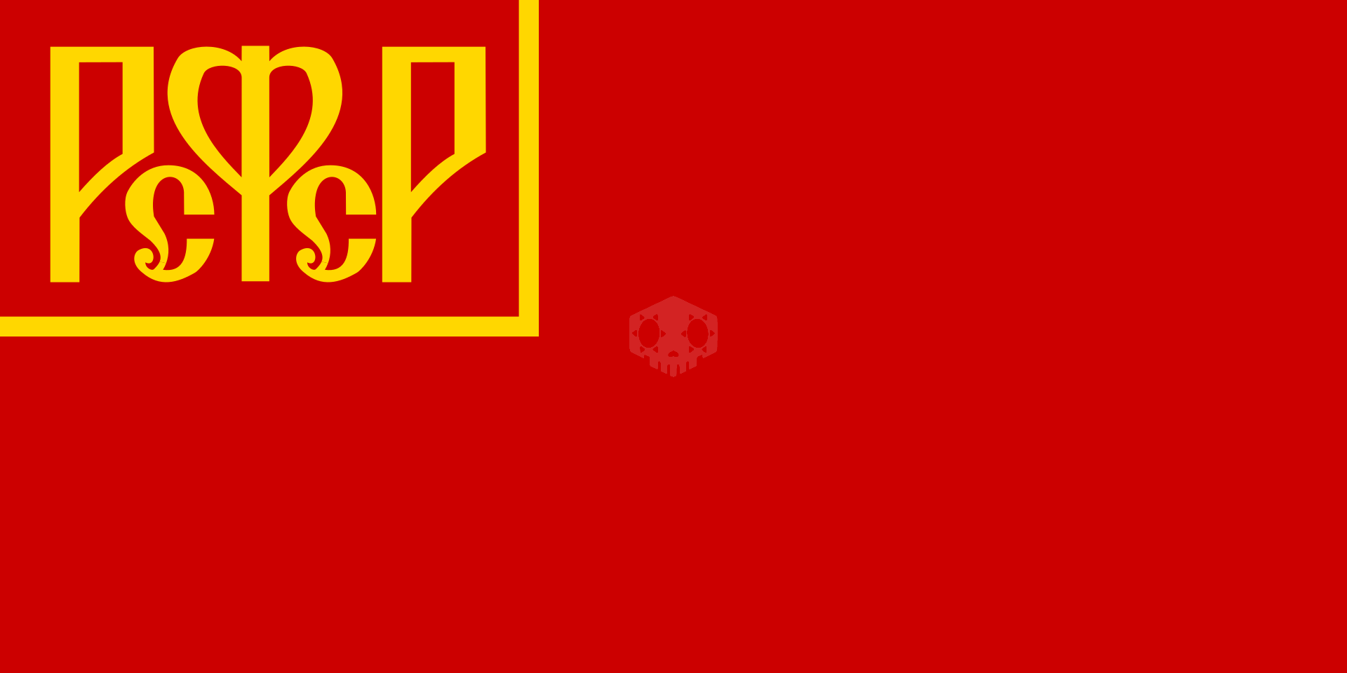 파일:1920px-Flag_of_the_Russian_Soviet_Federative_Socialist_Republic_(1918–1937).svg.png