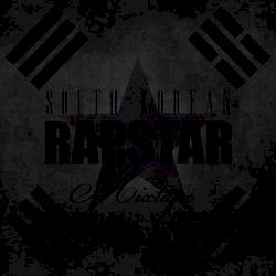 파일:Dok2 South Korean Rapstar Mixtape.jpg