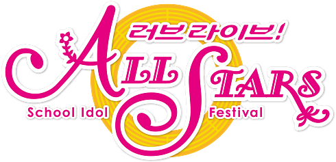 파일:logo_sf_as.png