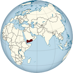 파일:600px-Yemen_on_the_globe_(Afro-Eurasia_centered).svg.png