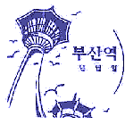 파일:attachment/stamp_1_1.gif
