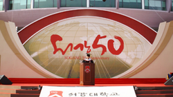 파일:attachment/sogang50th.png