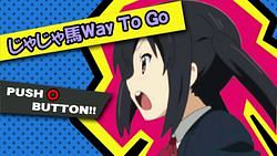 파일:attachment/K-ON_-_ZyaZya_My_Way_To_Go.jpg