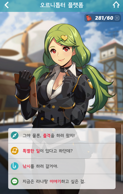 파일:Capture+_2018-06-13-01-03-31.png