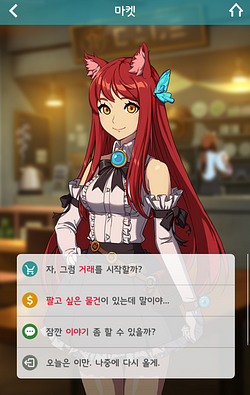 파일:Capture+_2018-04-01-17-23-30.png