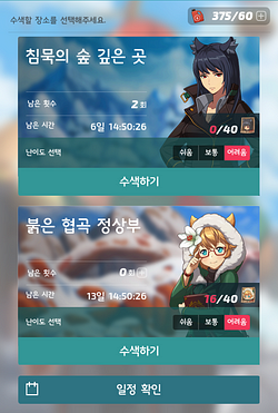 파일:Capture+_2018-04-01-21-09-39.png