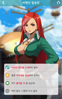 파일:Capture+_2018-04-01-16-23-54.png