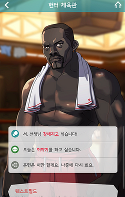 파일:Capture+_2018-04-01-17-14-28.png