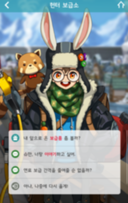 파일:Capture+_2018-04-01-16-52-16.png