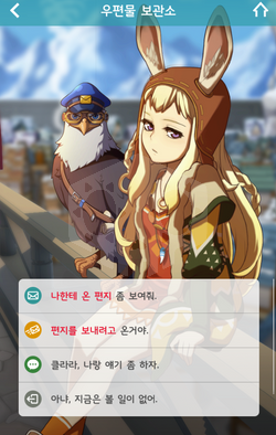 파일:Capture+_2018-04-01-16-51-50.png