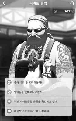 파일:Capture+_2018-04-01-16-34-50.png