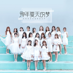 파일:SNH48_24th EP_Type-A.png