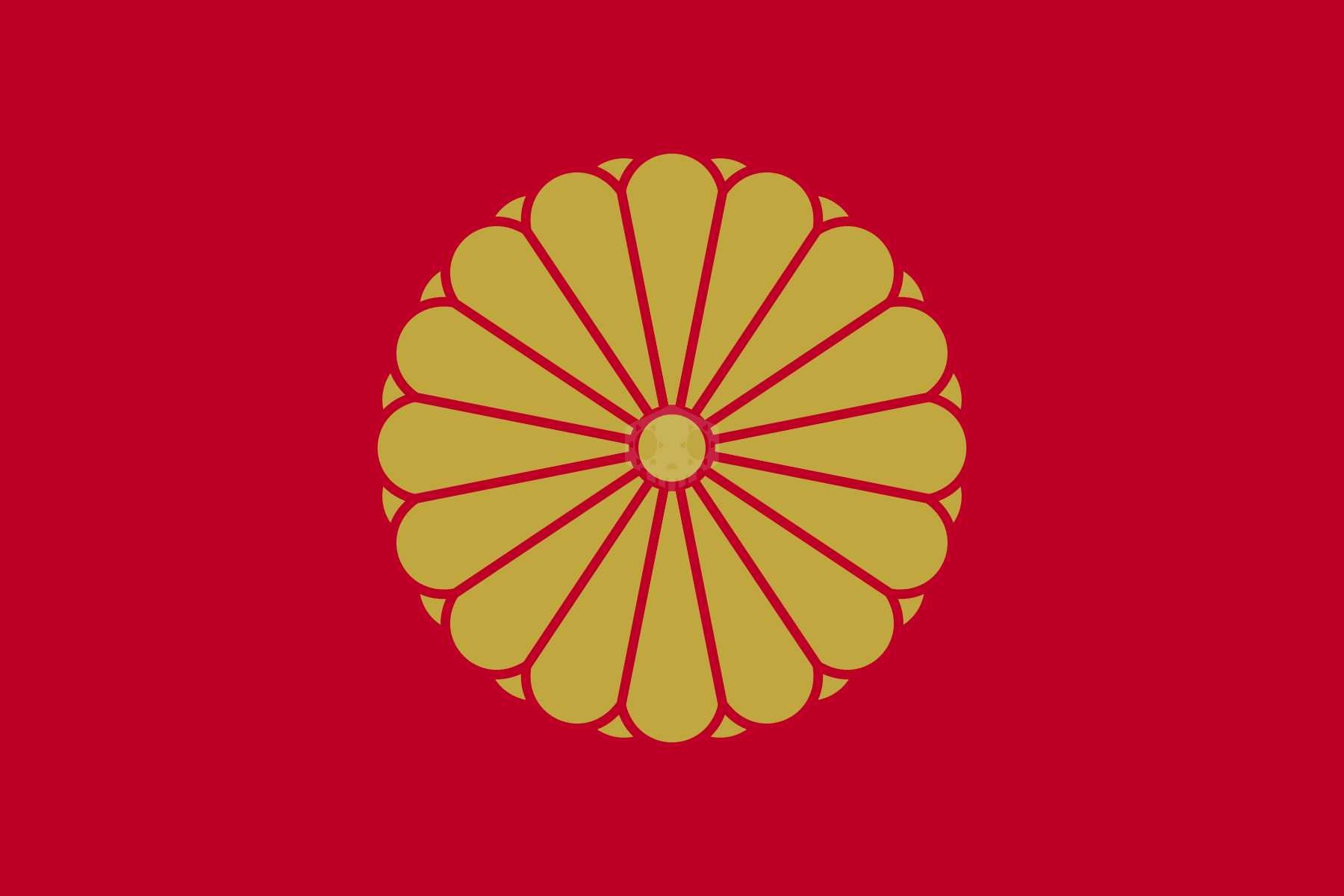 파일:Flag_of_the_Japanese_Emperor.svg.png