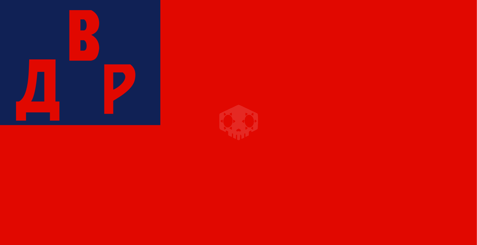 파일:Flag_of_the_Far_Eastern_Republic.svg (1).png