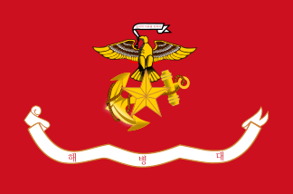 파일:Flag_of_the_Republic_of_Korea_Marine_Corps.svg.png