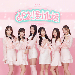 파일:SNH48_22nd_Cover_SNH48.png